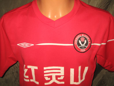 Chendu Blades home shirt 2006-2007 size M 30 GILLY